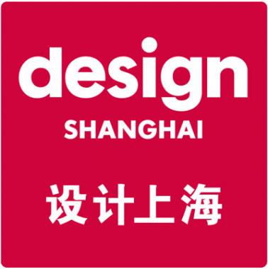 Design Shangai 2019